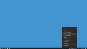 Windows Ink ワークスペースアイコンを表示