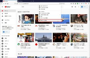 YouTubeでのOpenSearch検出例