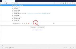 ワンクリック検索エンジンの表示例