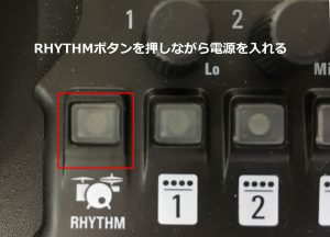 ZOOM G1 Four ファームウェア確認